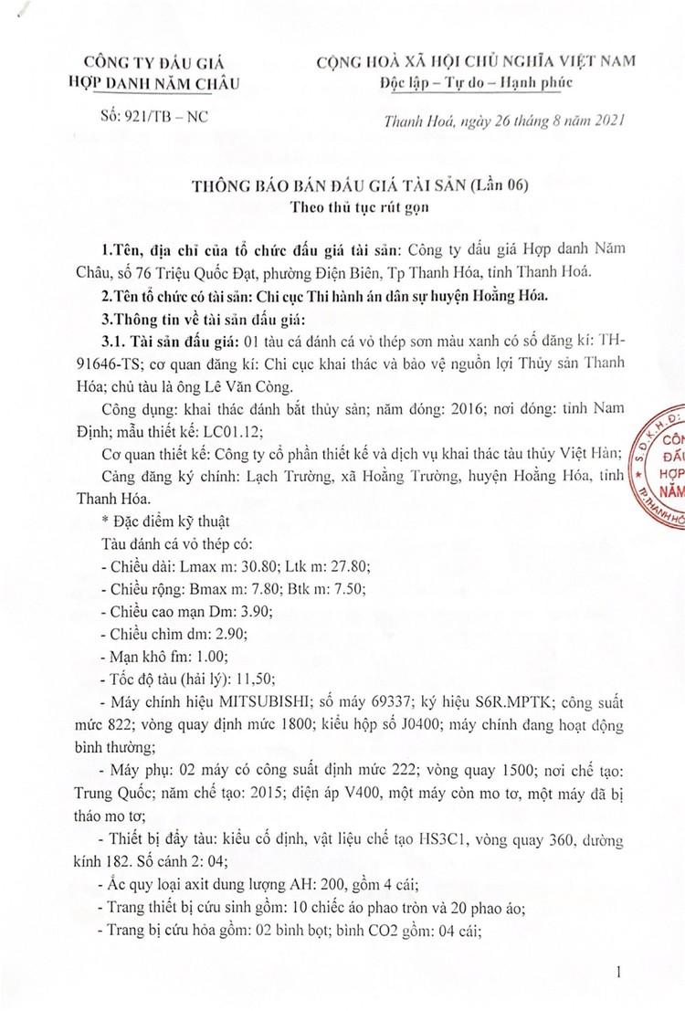 Ngày 7/9/2021, đấu giá 01 tàu đánh cá vỏ thép tại tỉnh Thanh Hóa ảnh 2