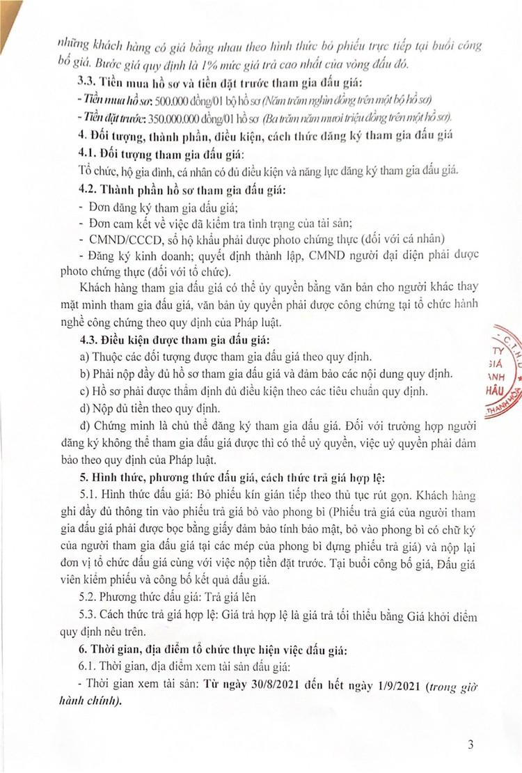 Ngày 7/9/2021, đấu giá 01 tàu đánh cá vỏ thép tại tỉnh Thanh Hóa ảnh 4