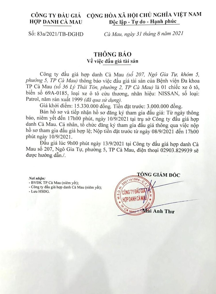 Ngày 13/9/2021, đấu giá 1 xe ô tô cứu thương NISSAN tại tỉnh Cà Mau ảnh 2