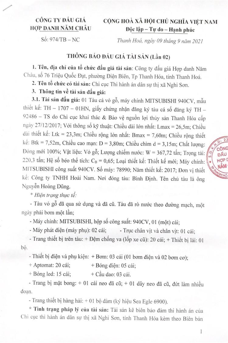Ngày 25/9/2021, đấu giá 01 tàu cá vỏ gỗ tại tỉnh Thanh Hóa ảnh 3