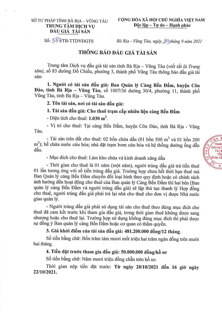 Ngày 25/10/2021, đấu giá cho thuê trạm cấp nhiên liệu cảng Bến Đầm, tỉnh Bà Rịa - Vũng Tàu ảnh 2