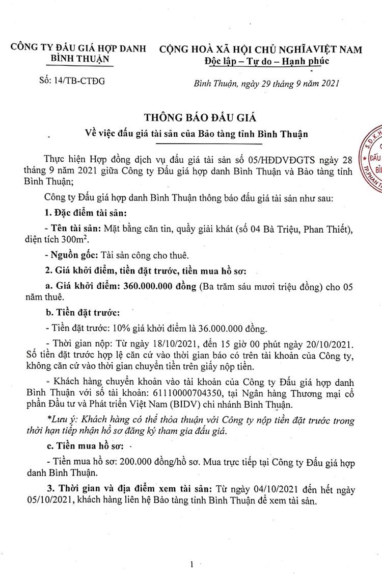 Ngày 21/10/2021, đấu giá mặt bằng căn tin, quầy giải khát tại tỉnh Bình Thuận ảnh 4