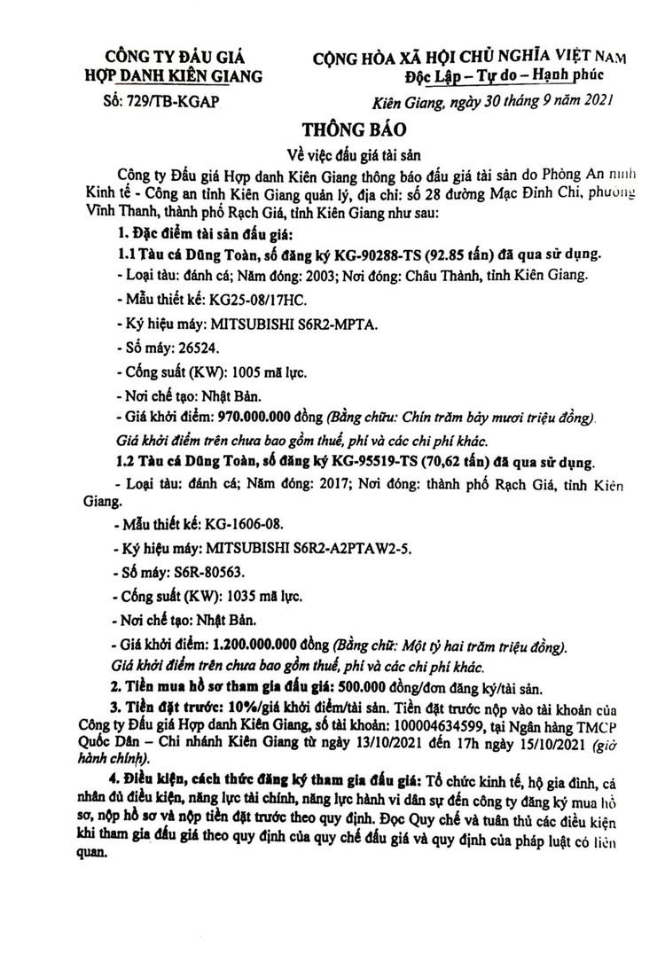 Ngày 20/10/2021, đấu giá Tàu cá Dũng Toàn tại tỉnh Kiên Giang ảnh 3