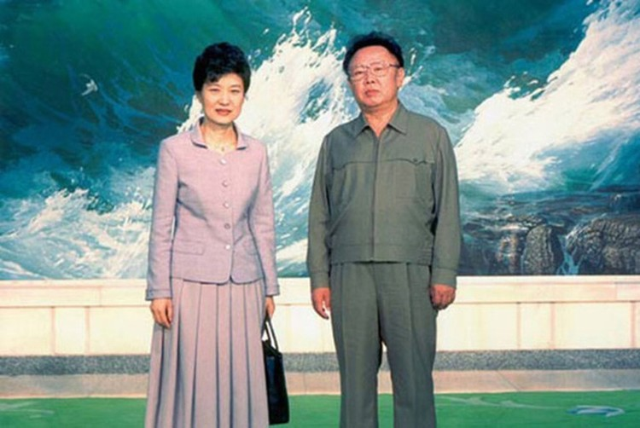 Cuộc đời bi kịch của bà Park Geun-hye từ Nhà Xanh tới song sắt nhà lao ảnh 8