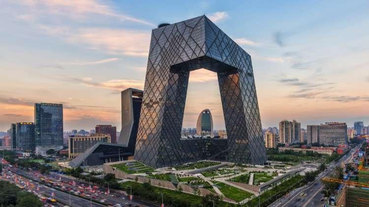 10 thành phố có nhiều tỷ phú nhất thế giới ảnh 7