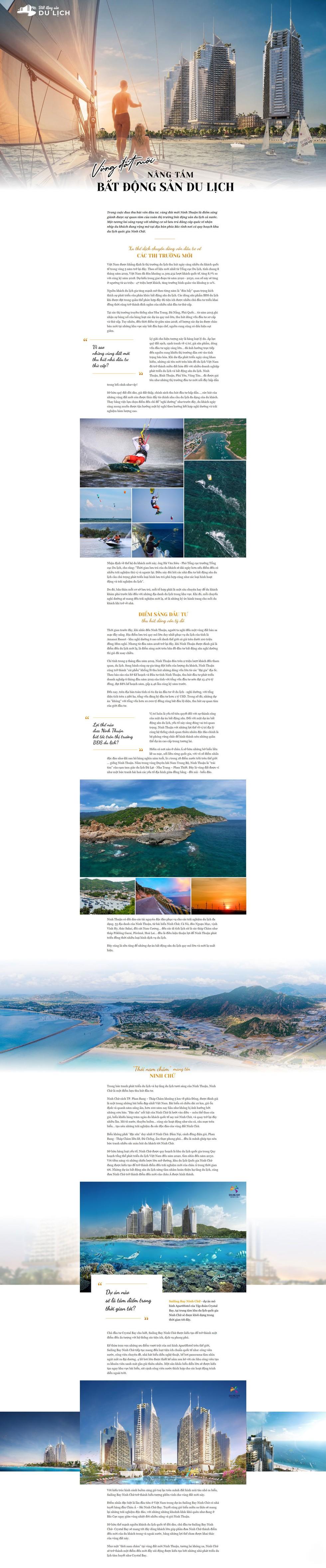 Vùng đất mới nâng tầm bất động sản du lịch ảnh 1
